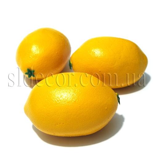 Искусственные лимоны
