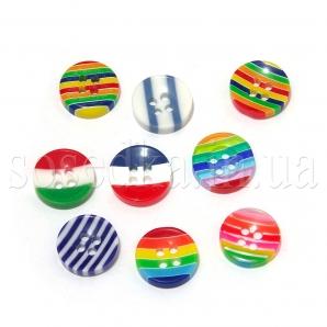 Пуговицы полосатые пластиковые разноцветные