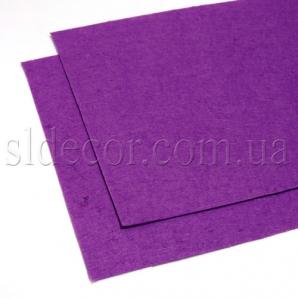 Фетр фиолетовый 20х30см